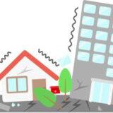 地震とナマズの関係