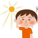 猛暑日とは何度から?