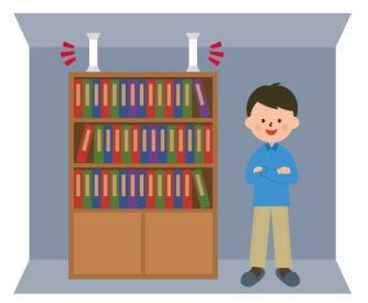 安全な家具などの配置と固定