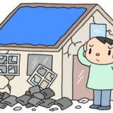 地震の時外に出る方が安全!?玄関での地震対策とは?