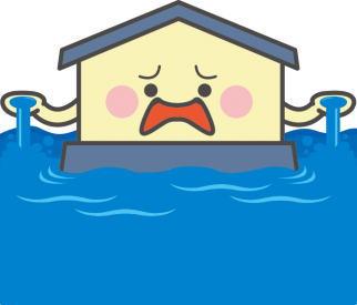 床下浸水と床上浸水の違いは?