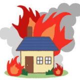 家庭での火災の発生原因は?
