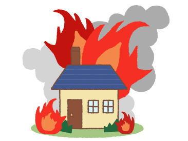 火災の発生原因と備え